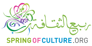 "Bahrain ""Spring of Culture Festival"""